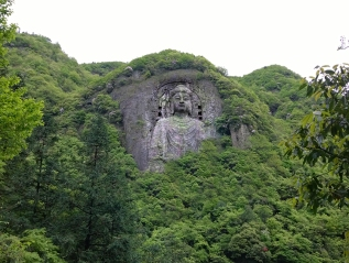 Furong Valley