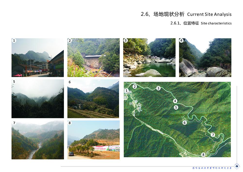yuanti3