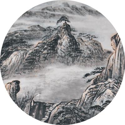 YuantiU21